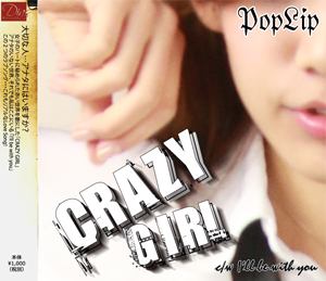 crazygirl01